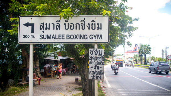 Sumalee Boxing Gym Street Sign
