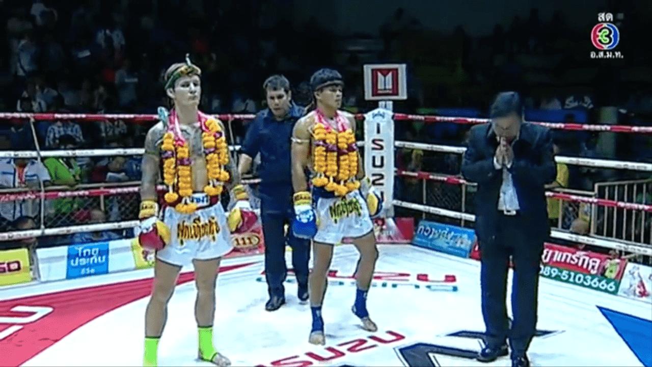 WATCH: Craig Dickson Sumalee VS Insrithong Bor. Pinapat at the Isuzu Tournament, Bangkok