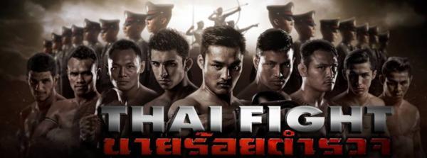 Thai Fight Nakhon Pathom