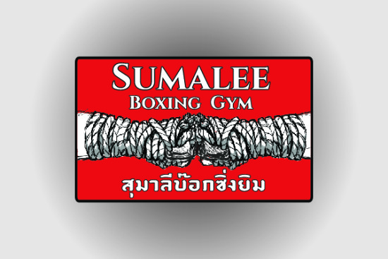 The new Sumalee Boxing Gym Logo for 2015