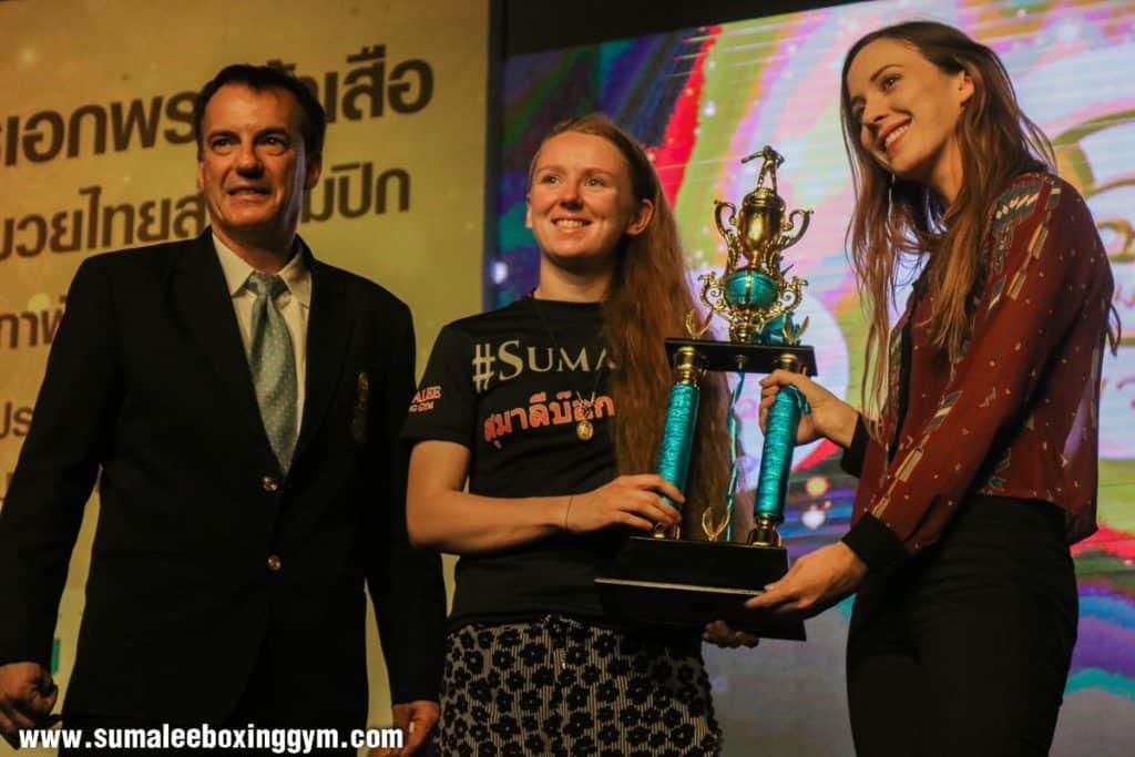Rhona Walker - Post fight award